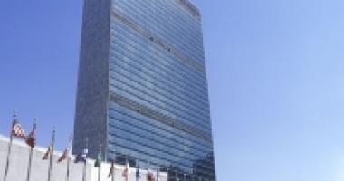VN hoofdgebouw